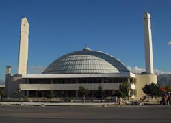 Erzincan'ın cami sayısı açıklandı